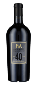 Maury 40 Ans d´Age Mas Amiel