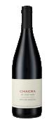 2011 Chacra Cincuenta y Cinco (1955) Pinot Noir Patagonia