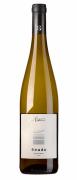 2017 Pinot Bianco Finado Alto Adige Cantina Andrian
